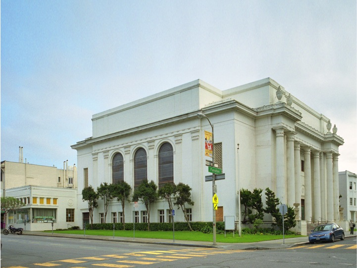 The Internet Archive/Archive-It headquarters in San Francisco, CA